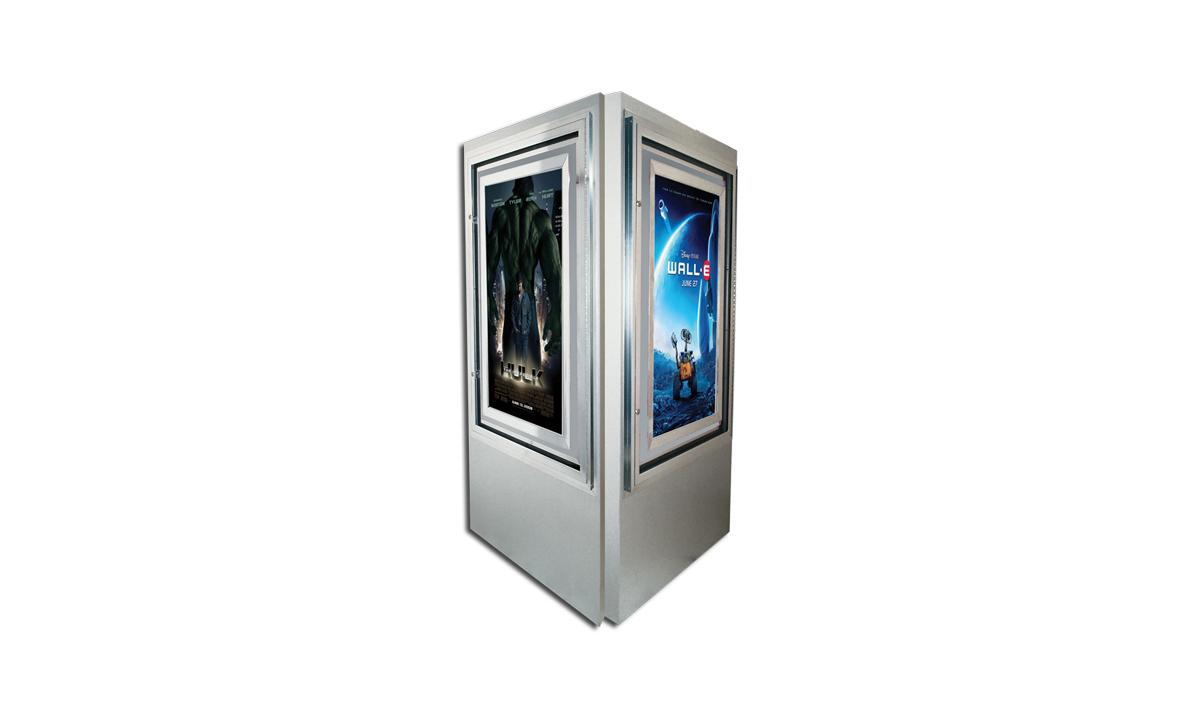 standard series kiosk